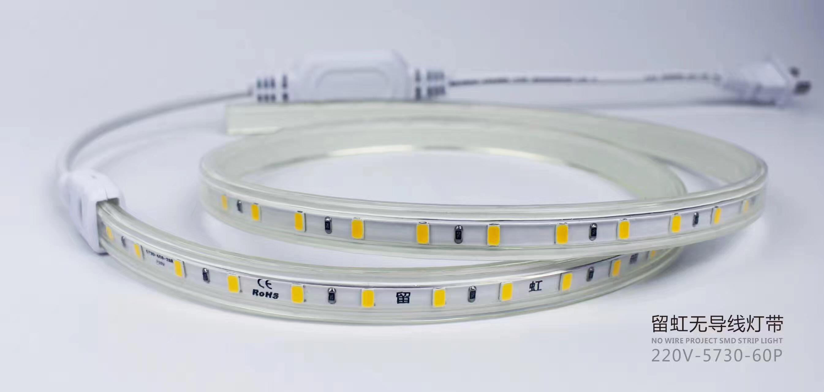 5730-60无导线灯带