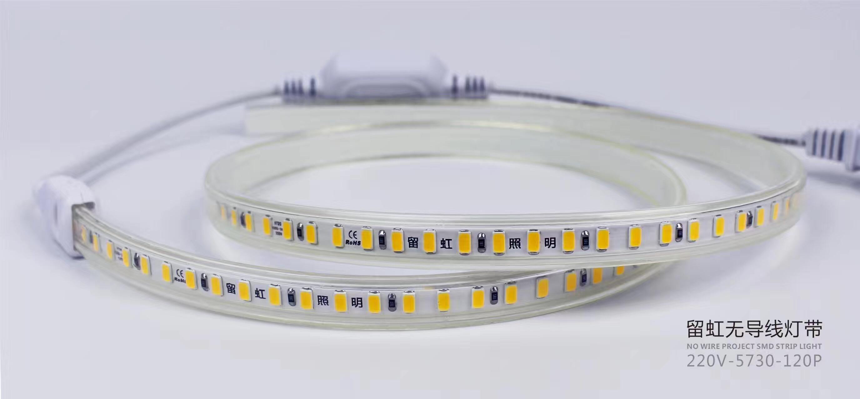 5730-120无导线灯带